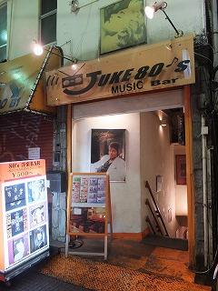 nakano-juke80s14.jpg