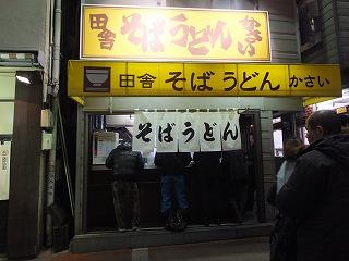 nakano-kasai1.jpg