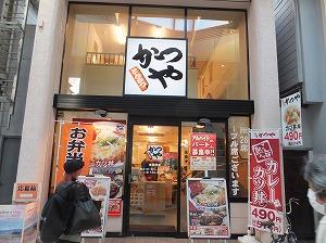 nakano-katuya1.jpg