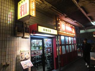 nakano-kazu1.jpg