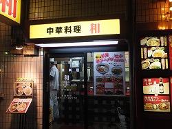 nakano-kazu2.jpg