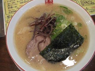 nakano-nagahama2.jpg
