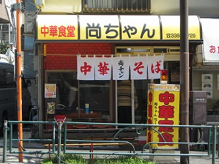 nakano-naochan1.jpg