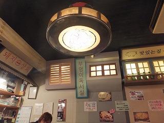 nakano-pacchigi2.jpg