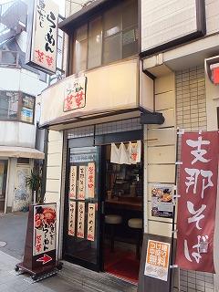 nakano-saika5.jpg