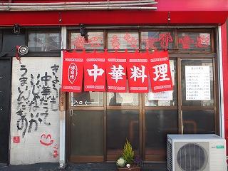 nakano-shanghai2.jpg