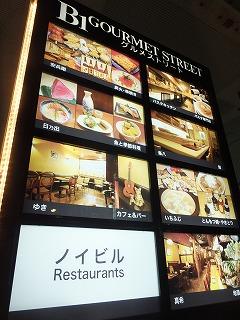 nakano-shinki23.jpg