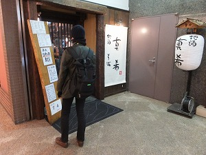 nakano-shinki24.jpg
