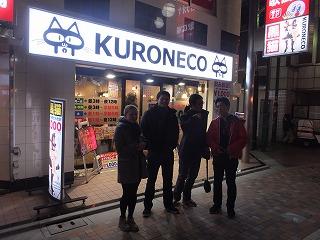 nakano-street48.jpg