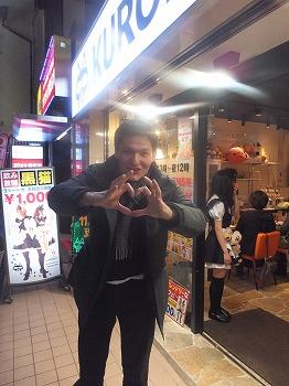 nakano-street50.jpg