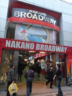 nakano-street65.jpg