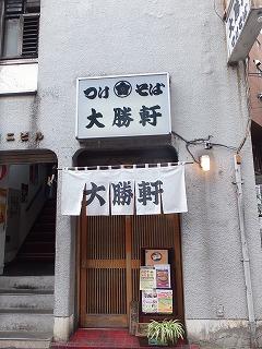 nakano-taisyoken20.jpg