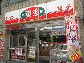nakano-toshu1.jpg