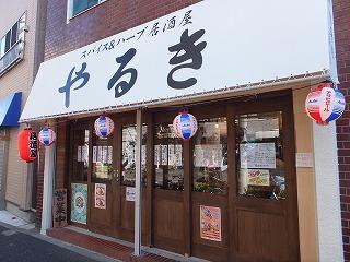 nakano-yaruki1.jpg