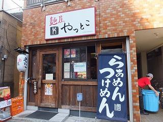 nakano-yattoko2.jpg