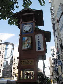 nihonbashi-ningyocho1.jpg