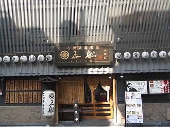 nihonbashi-ningyocho5.jpg