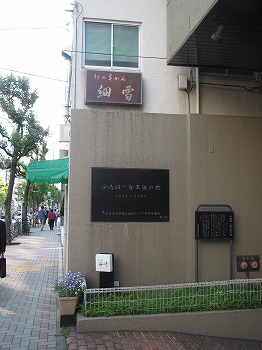 nihonbashi-ningyocho7.jpg