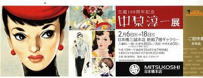 nihonbashi18.jpg