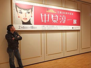 nihonbashi6.jpg
