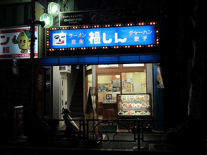 saginomiya-fukushin8.jpg