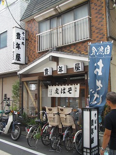 saginomiya-honenya1.jpg