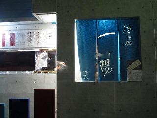 saginomiya-ichiyou1.jpg
