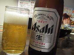 saginomiya-ichiyou3.jpg