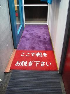 saginomiya-ichiyou8.jpg