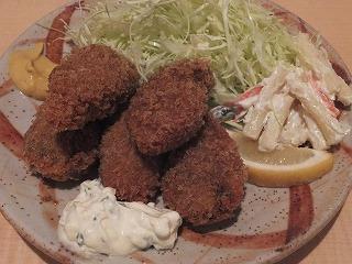 saginomiya-miyakoya4.jpg