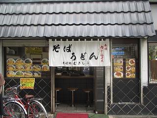 saginomiya-musashino6.jpg
