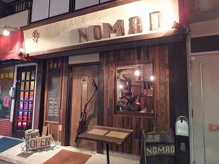saginomiya-nomad1.jpg