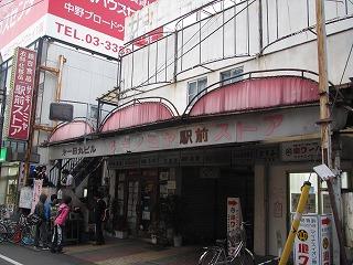 saginomiya-street30.jpg
