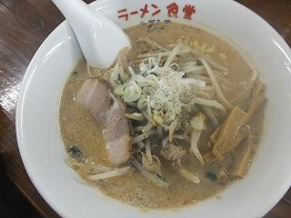 saginomiya-tsuburaya16.jpg
