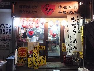 saginomiya-tsuburaya4.jpg