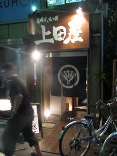 saginomiya-uedaya1.jpg