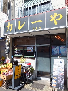 saginomiya-ueno5.jpg