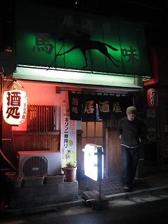 saginomiya-umaaji1.jpg