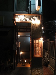saginomiya-zen1.jpg