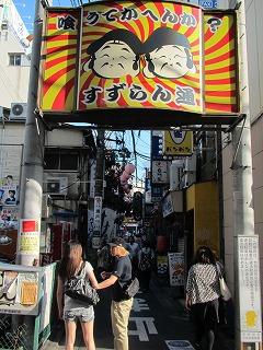 sangen-jaya-street10.jpg