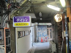 sangen-jaya-street14.jpg