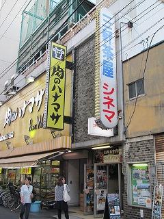 sangen-jaya-street17.jpg