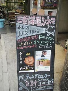sangen-jaya-street18.jpg