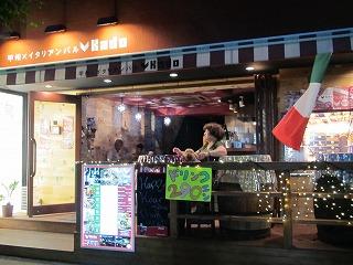 shimokitazawa-kado1.jpg