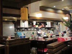 shimokitazawa-momiji-tei3.jpg