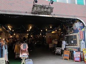 shimokitazawa-street10.jpg