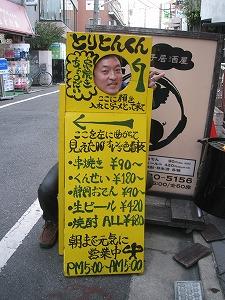 shimokitazawa-street11.jpg