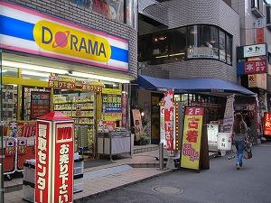 shimokitazawa-street12.jpg