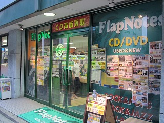 shimokitazawa-street13.jpg