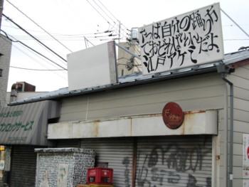 shimokitazawa-street14.jpg